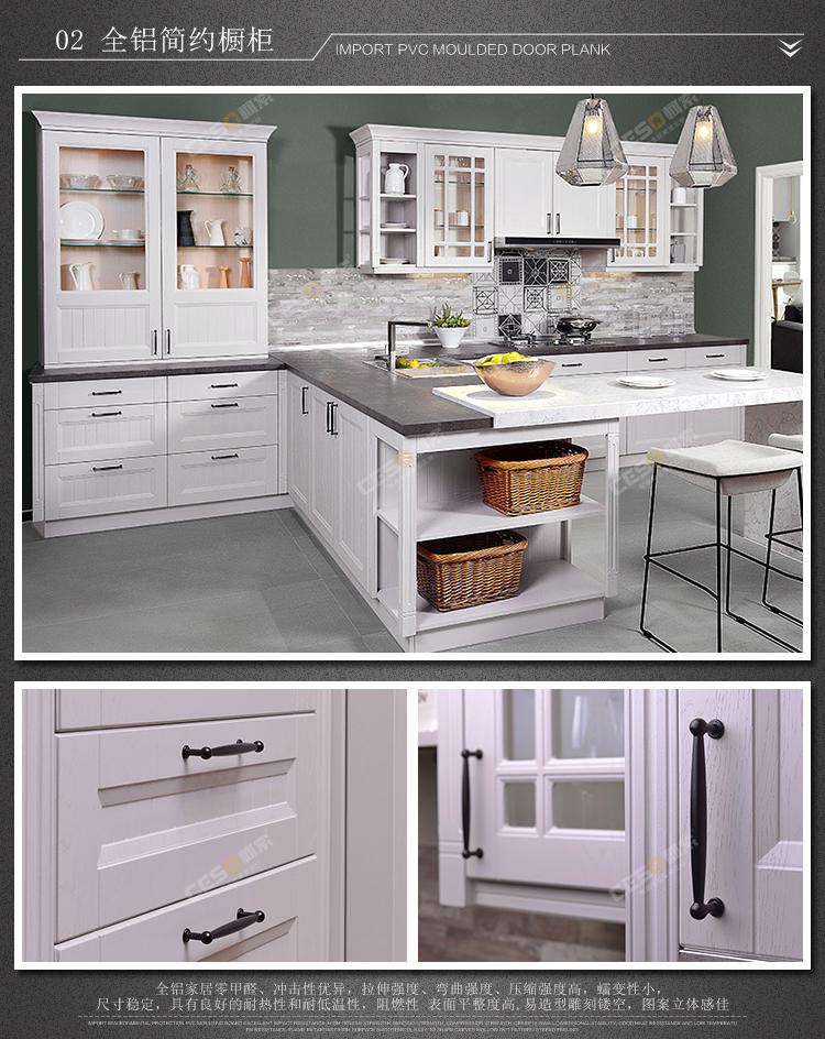 全铝家居铝合金浴室柜型材销售全铝浴室柜 铝合金型材图片